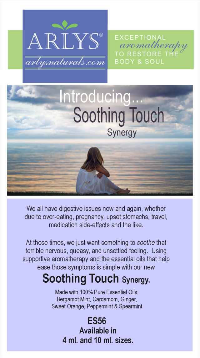 SoothingTouchAd2
